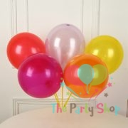 """10"""" Pearl Glossy Yellow Latex Balloons Birthday Party Festivals Balloons Wedding Decoration (25 Piece)"""