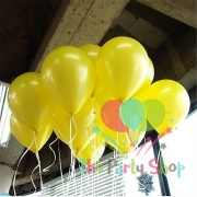 "10"" Pearl Glossy Yellow Latex Balloons Birthday Party Festivals Balloons Wedding Decoration (25 Piece)"